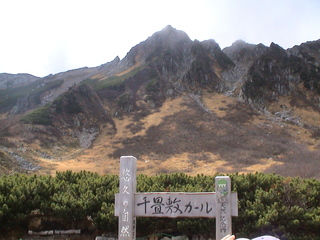長野県千畳敷カール.JPG